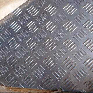 【ネット決済】アルミ縞板3ミリ×1250×2500