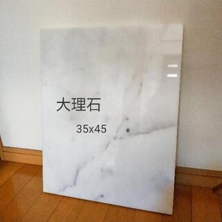【ネット決済】大理石 のし台