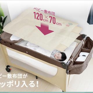 Nebio Sleep Premium ネビオ スリープ・プレミアム