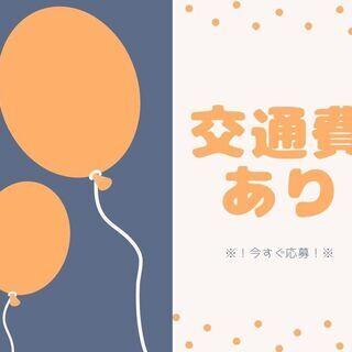 \!完全週休2日 × 給与ソク払いOK !/中型ドライバー!!【...