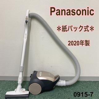 【ご来店限定】*パナソニック 紙パック式掃除機 2020年製*0...