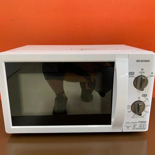 2020年製 アイリスオーヤマ 電子レンジ 60Hz IM…