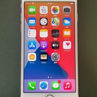 【iPhone 7】ローズゴールド 256 GB SIMフリー(...