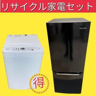 リサイクル家電💥で家電を新調しませんか❓🌙KY