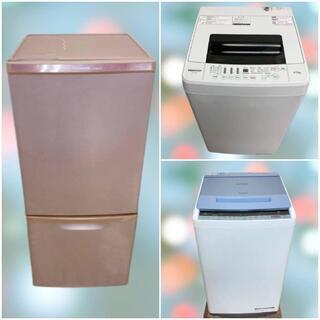 冷蔵庫も洗濯機も安い😎 しかも保証付き🌙KY