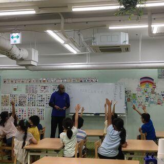 学童保育送迎ドライバー(京急川崎) - 川崎市