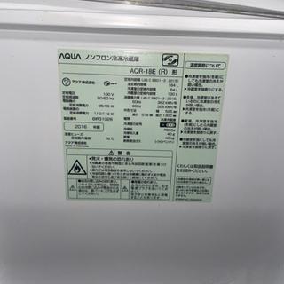 中古 冷蔵庫 AQR-18E アクア 清掃済み 動作確認OK 5年使用 - 売ります・あげます