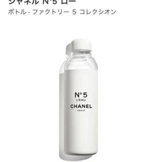CHANEL FACTORY5限定 シャネル ロー ボトル