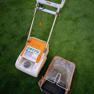 【ネット決済】リョービ 電動芝刈り機 電子 芝刈機 RYOBI