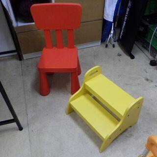 格安!店舗受け渡し可能 イケア キッズ踏み台 子供用いす/椅子/...