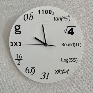 数学時計 お譲りします【掲載期限9/23】