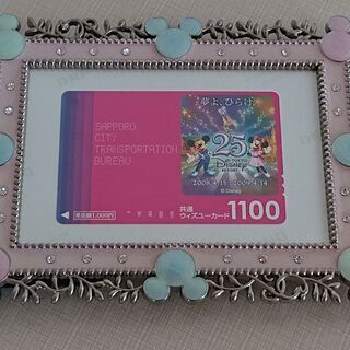 東京ディズニーリゾートフォトスタンド 25周年記念ウィス...
