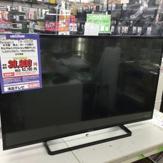 #I-73【ご来店頂ける方限定】Panasonicの43型テレビです
