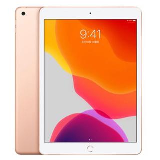 【超美品】iPad 10.2インチ 第7世代 Wi-Fi 32G...
