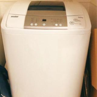 【ネット決済】ハイアール 6kg 全自動洗濯機 ホワイト