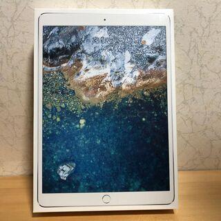 新品 未開封 iPad Pro 10.5インチ Wi-Fi 25...