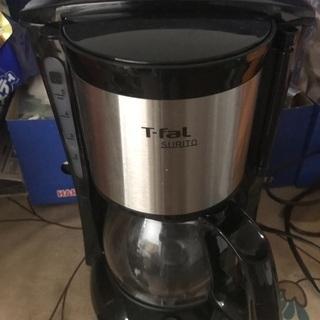 【ネット決済・配送可】ティファール製 コーヒーメーカー