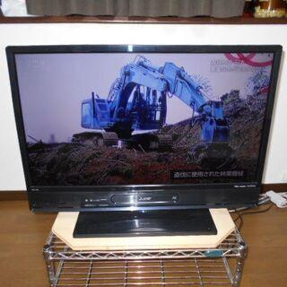 【ネット決済】三菱液晶カラーテレビ