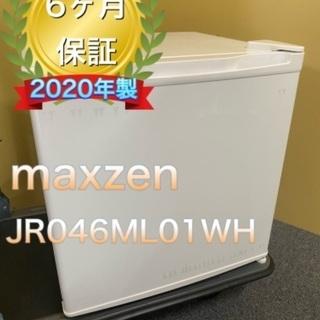 maxzen 小型冷蔵庫 46L 右開き1ドア 2020年製