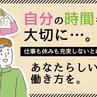 ⁂警備⁂埼玉エリアに勤務多数!!週払いOK/日給保証/完全自由シ...