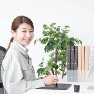 【週払い可】20~49歳までの女性活躍中!人気のお仕事◎履…