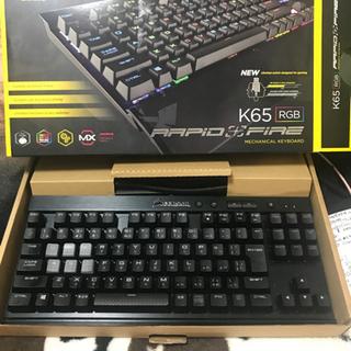 ★ 美品!ゲーミング キーボード Corsair K65 RAPIDFIRE - パソコン