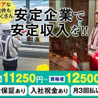 新しい営業所で活躍しよう☆安定収入が可能!若手~シニアまで◎未経...