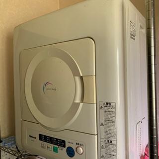 【ネット決済】ナショナル乾燥機