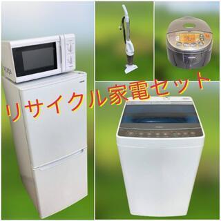 内部まで除菌クリーニングしているから安心😝 リサイクル家電🌙KY