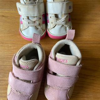 子供靴 11.5センチ 2点セット