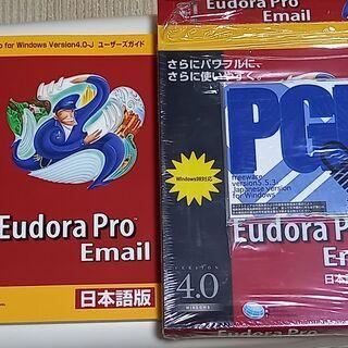 Eudora Pro for Windows Email …