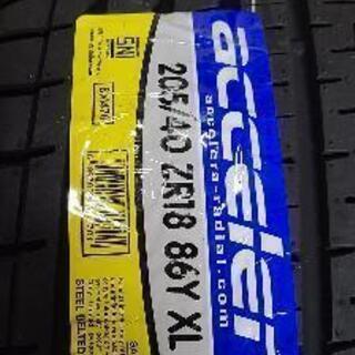 205/40r18 タイヤ2本