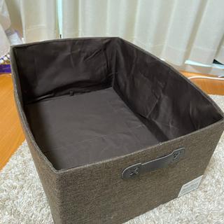 布製の大きめケース
