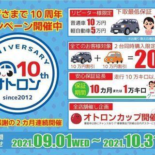 ミニバンロールーフ!!アウトレット車両入庫!!! − 神奈川県