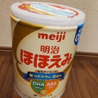 【新品】明治ほほえみ 粉ミルク800g