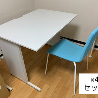 【引き渡し者決定】パソコンデスクと椅子4セット