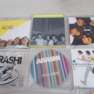 嵐 CD まとめ売り