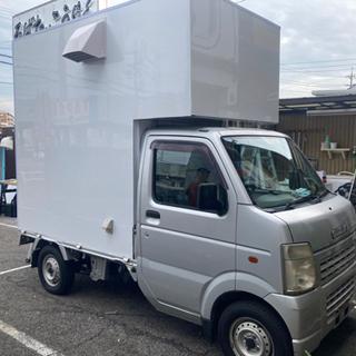 【ネット決済】軽トラ フードトラック