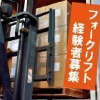 工場内でのフォークリフト運搬作業(20411)
