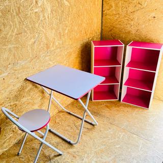 テーブル チェア カラーボックス 4点セット 配送室内設置可能‼...