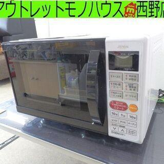 オーブンレンジ 2020年製 ゼピール DO-M1617 16L...