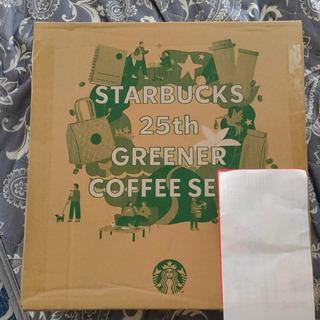 Starbucks 25th Greener Coffee Se...