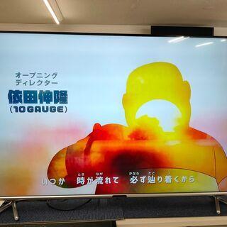 ★中古品 GREENHOUSE 50V型液晶テレビ GH-TV5...