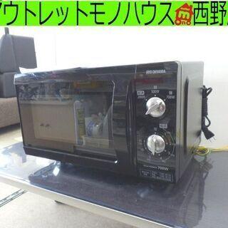 電子レンジ 2019年製 アイリスオーヤマ EMO-F518-5...