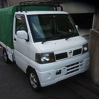 平成17年 日産 クリッパートラック  5速 エアコン パワース...