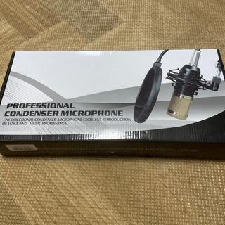 【ネット決済】コンデンサーマイク USB接続