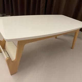 【ネット決済】リビングテーブル/ホワイト