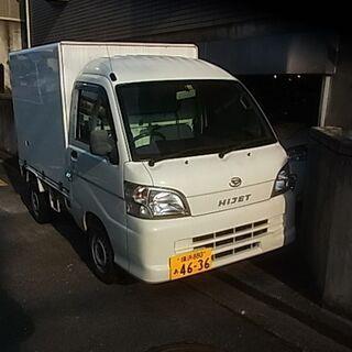 ダイハツ ハイゼットトラック 冷蔵冷凍車 平成23年11月登録...