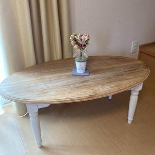フレンチカントリー風ローテーブル