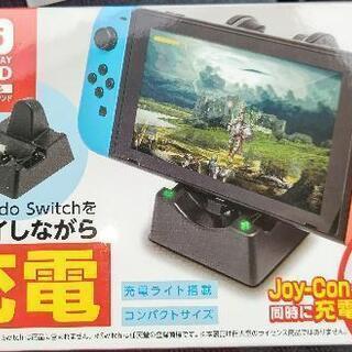 【ネット決済】Switch スタンド